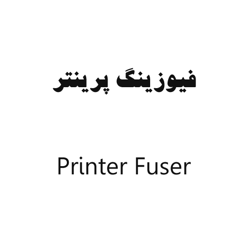 Original Printer Fuser  HP laserjet 5200