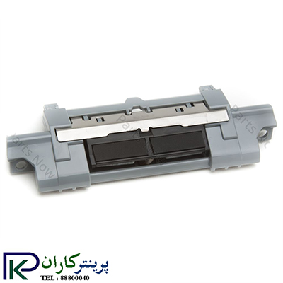 HP separation pad tray 2 Printer 2035 2055