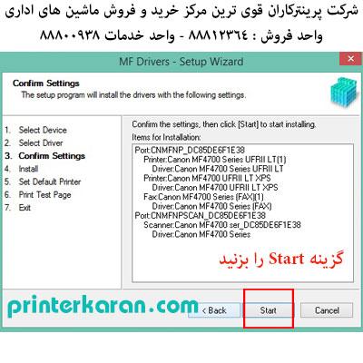 http://www.printerkaran.com/products_cats-156-%DA%86%D9%86%D8%AF%DA%A9%D8%A7%D8%B1%D9%87_%D8%B3%DB%8C%D8%A7%D9%87_%D8%B3%D9%81%DB%8C%D8%AF.html